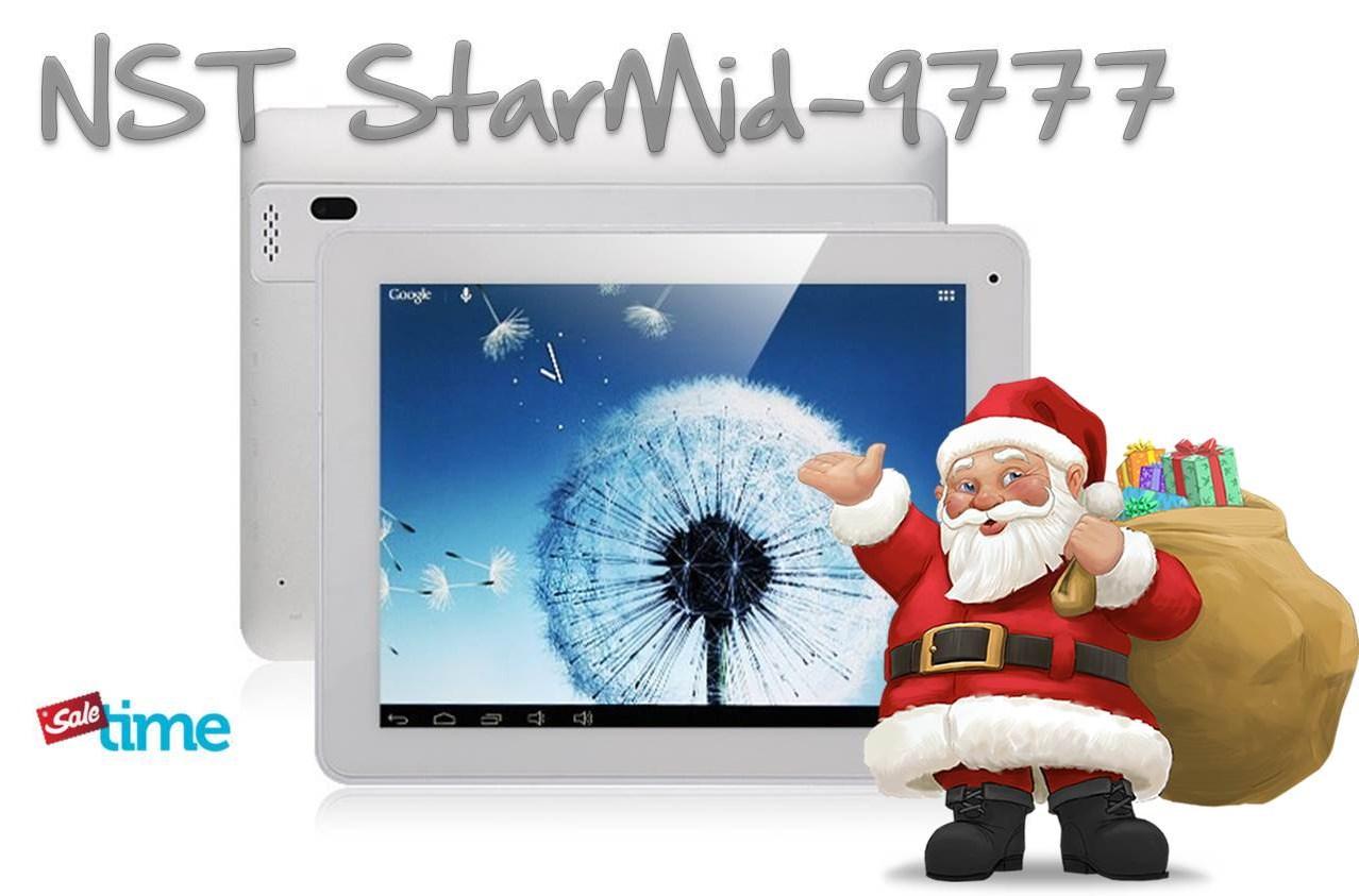 Προσφορά SaleTime - StarMID-9777 - Αποκτήστε σήμερα το τοπ Τablet NST- StarMID 9777 - 9,7