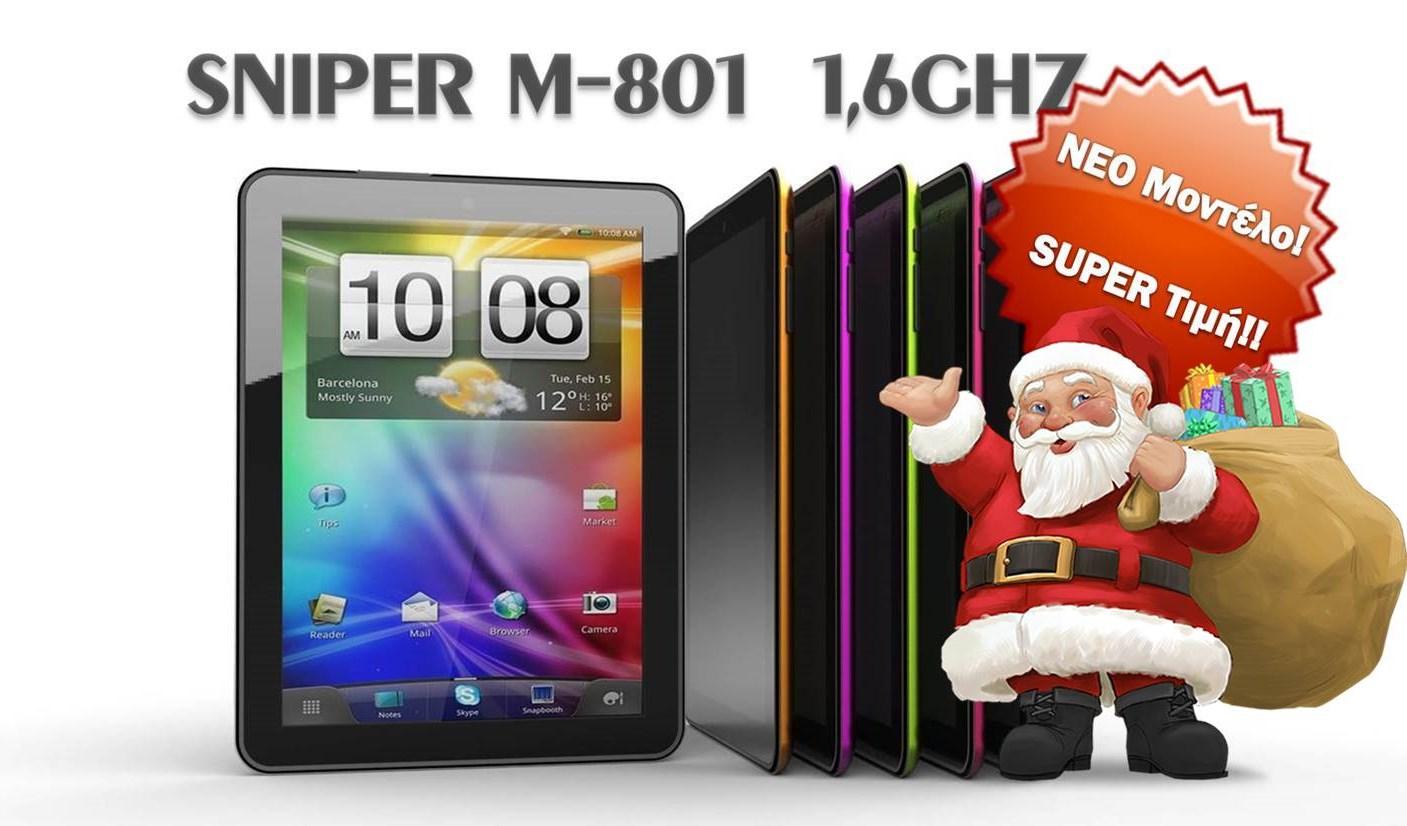 Προσφορά SaleTime - TABLET SNIPER M801 - Νέα super τιμή για το ταχύτερο Tablet SNIPER Star-M801- 8 ιντσών- 8GB, με επεξεργαστή 1,6 GHZ dual core, Bluetooth, 4πύρηνη κάρτα...